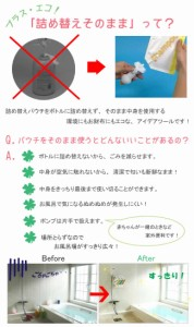 詰め替えそのまま 3セット(イエロー・オレンジ・グリーン) & アーム [01]