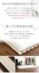すのこベッド ロール式 桐仕様(シングル)【Schlaf-シュラフ-】 [03]