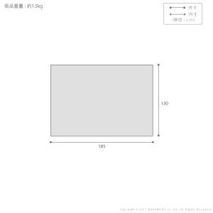 洗える ヘリンボーンホットカーペット・カバー 〔フランクリン〕 1.5畳(185x130cm) カバーのみ[11]
