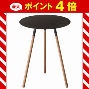 サイドテーブル ブレーン ブラック  [01]
