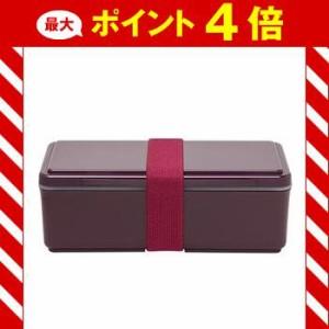 GELCOOL ランチボックス square SG オニオンパープル  [01]