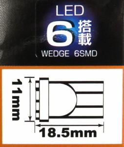 メール便可|ブレイス/BRAiTH:チップ6連 LED ポジションランプ T10型 超白輝 ウェッジ球 低消費電力/BE-750