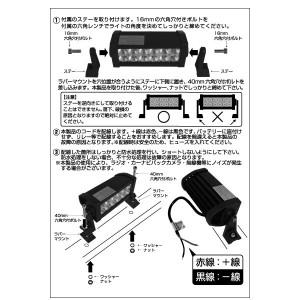 LEDワークライト 作業灯 36W DC12V/24V対応 軽トラ/大型トラック等に/カシムラ:ML-3