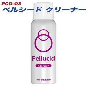 ミラリード:ペルシードクリーナー 洗車 コーティング前に 水垢 鳥フン除去 全塗装色対応/PCD-03