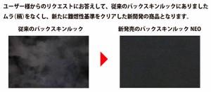 ハセプロ LCBS-GBMA2 プレマシー CWEFWH22.7〜 バックスキンルックNEO グローブボックス マジカルアートレザー