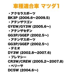 マジカルカーボン スマートキー カーボンシート マツダ1 ブラック・シルバー・マジョーラ・ガンメタ・マットブラック 全9色/ハセプロ