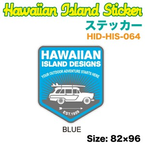 ハワイアン ステッカー ウッディーワゴン ブルー W82×H96mm 車 ハワイ USA アメリカ USDM/HID-HIS-064