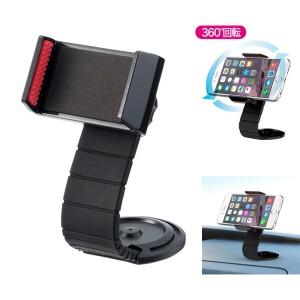 スマートフォンホルダー スマホホルダー iPhone 両面テープで貼り付けができる/星光産業 EC-170