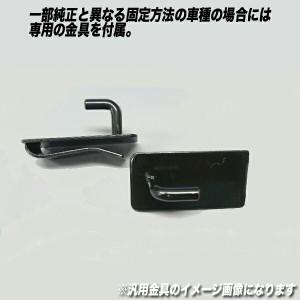 フロアマット 車種別 トヨタ ハイエースワゴン H16.08〜 200系 DX/10人乗り MTO-THR016