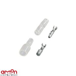 メール便可|エーモン/amon 1163 端子/分岐パーツ ギボシ端子セット 配線コードの確実な接続に 4セット