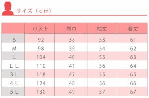 抗ピル長袖カーディガン D-1001 キャメル S〜LL ディーフェイズ(レギュラー丈)