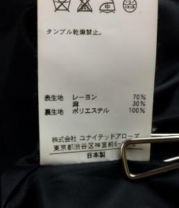 ユナイテッドアローズ SIZE 38 (S) ブラック リネン混ガウチョパンツ UNITED ARROWS レディース【中古】