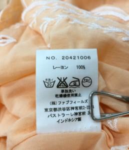 ジンジャーアンドスプラウト ブラウス ginger and sprout レディース【中古】