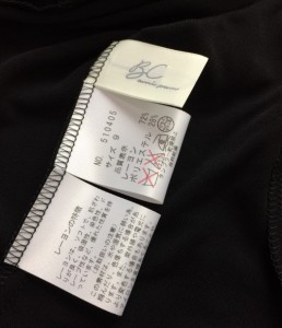 ビーシーアミプレム SIZE 9 (M) ブラック シャツブラウス BC ami prem レディース【中古】
