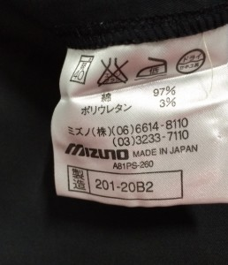ジャンフランコフェレ SIZE 40 (M) ブラック カジュアルパンツ GIANFRANCO FERRE レディース【中古】