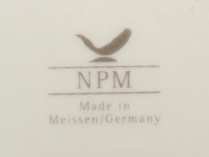 NPM ボウル Made in Meissen/Germany ホワイト【中古】