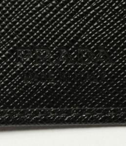 プラダ 新品同様 2PG222  キーケース PRADA ユニセックス【中古】