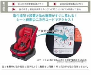 Bambino(バンビーノ) 新生児から使用できる軽量チャイルドシート 6420022001 日本育児 チャイルドシート 新生