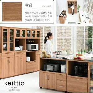 【送料無料】 レンジ台 レンジ棚レンジラック食器棚 北欧 キッチン収納 スライド棚 付き幅 60 高さ 180 収納 棚 ラック
