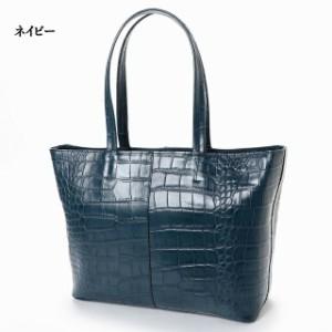 送料無料 日本製 クロコ型押し 牛革 トートバッグ ソフトブリーフ メンズ レディース ビジネスバッグ 旅行 アニアリー好きさんに (8色)