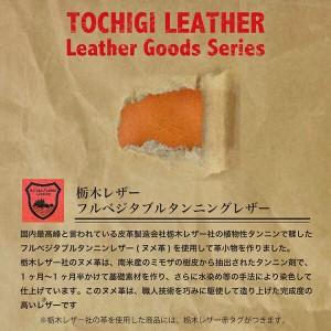 栃木 レザー ショルダーバッグ ポシェット レディース メンズ 日本製 ショルダー メッセンジャー サコッシュ 国産 本革 (全3色)送料無料