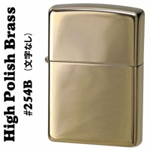 【ZIPPO】ソリッドブラス・ハイポリッシュジッポ (ロゴ無し) 真鍮無垢 ポリッシュ仕上げ 254B
