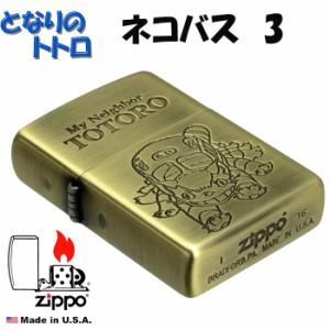 zippo(ジッポーライター) スタジオジブリ ジッポー となりのトトロ ネコバス 3