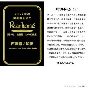 日本製 紗織 礼装用 草履バッグセット L【Lサイズ シャンパンゴールド台/流水華文 14448】留袖 訪問着 送料無料 フォーマル