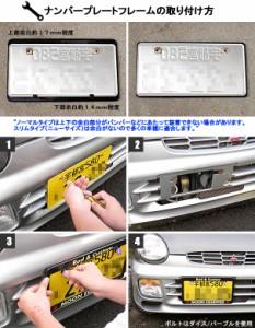 ナンバーフレーム ナンバープレート フレーム ムーンアイズ(MOONEYES) スリム ブラック プレーン_NF-MG060BKPL-MON