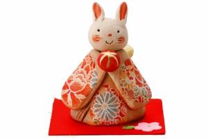 置物 インテリア 手造り兎 ウサギ/ 濱田ひろこ作雅うさぎ(大) /雑貨 リビング 玄関 受付け 母の日 結婚祝い プレゼント 贈り物