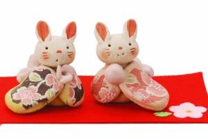 置物 インテリア 手造り兎 ウサギ/ 濱田ひろこ作雅うさぎ(組) /雑貨 リビング 玄関 受付け 母の日 結婚祝い プレゼント 贈り物