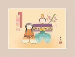 [額飾り][人形雛]伊藤香旬[特小][桃の節句の額絵][g4-bo008-ts]【代引き不可】