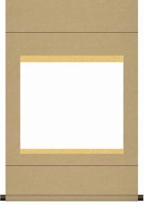 白抜掛軸 仕立上白抜掛軸 趣味・習い事白抜掛軸 F8サイズ 緞子丸表装 [SI-744]【代引き不可】