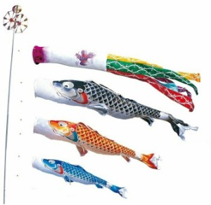 [徳永][鯉のぼり]庭園用[ポール別売り]大型鯉[5m鯉3匹][吉兆][飛龍吹流し][撥水加工][日本の伝統文化][こいのぼり]