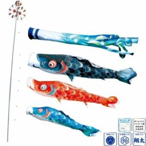 [徳永][鯉のぼり]庭園用[ポール別売り]大型鯉[7m鯉3匹][風舞い][風舞い吹流し][撥水加工][日本の伝統文化][こいのぼり]