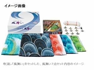 [徳永][鯉のぼり]庭園用[ポール別売り]大型鯉[7m鯉4匹][風舞い][風舞い吹流し][撥水加工][日本の伝統文化][こいのぼり]