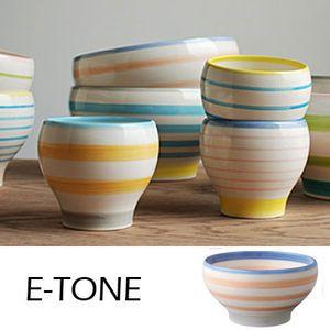 食器 E-TONE ボール 直径16.5cm コーラル [01]