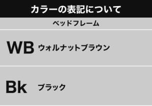 すのこベッド ALUTERIA アルテリア フレームのみ ワイドK240(セミダブル×2)[CH][00]