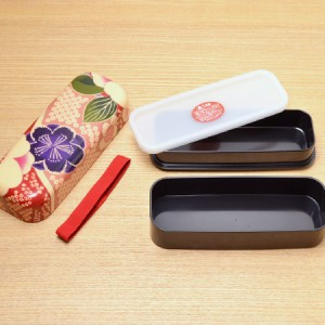 弁当箱 スリムコンパクト2段 桜ピンク [01]