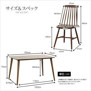 ダイニングセット【Egill-エギル-】5点セット(コムバックチェアタイプ) [03]