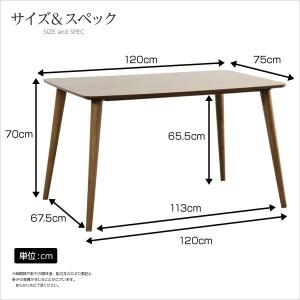 ダイニング【Egill-エギル-】ダイニングテーブル単品(幅120cmタイプ) [03]