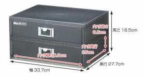 卓上収納 収納ボックス A4ファイルユニット 横型2段 ライフモジュール ブラック [01]