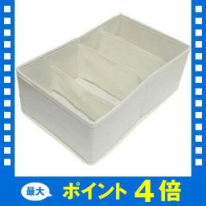 チェスト仕切りボックス 4マス [01]