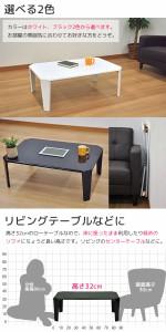 ローテーブル『(S)折りたたみ テーブル 鏡面』幅90cm 奥行き60cm 高さ32cm 送料無料 鏡面テーブル ローテーブル 座卓 SRHP-1 SRHP-2