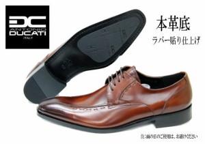 アントニオ デュカティー8410ブラウン メンズビジネスシューズ 革底 レザーソール スワローモカ 紳士靴【靴】/