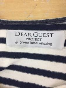 【古着】DEAR GUEST PROJECT by green label relaxing ディアーゲストプロジェクト・バイ・グリーンレーベルリラクシング 半袖 ボーダ