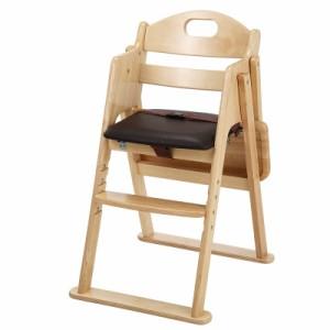 ベビーチェア|木製ワイドハイチェア(ナチュラル/ブラウン)【ステップ切替】【折畳み式】 カトージ