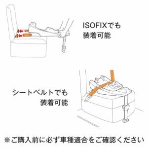 ベビーカー Muze ミューズ+チャイルドシート Juva+i-Anchorベース ISOFIX カトージ 【予約品】