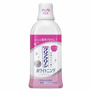 クリアクリーンプラス ホワイトニング デンタルリンス アップルミント 600ml 【医薬部外品】