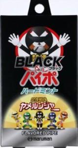 """""""禁煙ブラックパイポ 3本"""""""